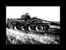 уничтоженные немецкие танки Т5 Пантера