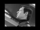 Ты и небо - Эдуард Хиль 1973