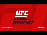UFC Rankings Report Champ Miocic Takes on No. 1 Ngannou