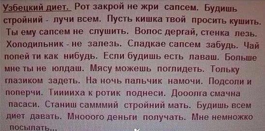 Фото №456263761 со страницы Самвела Ананяна