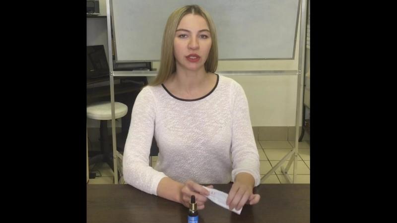 Какие анестетики мы используем - Елена Воткеева - школа-студия InkMilk