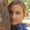 Olga Gurinovich