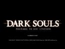 Прохождение Dark Souls Prepare to Die Edition Без интерфейса
