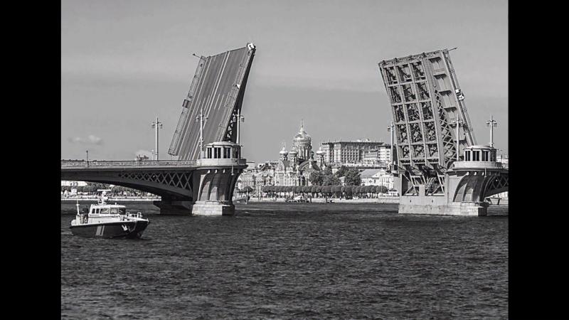 Мосты вне времени