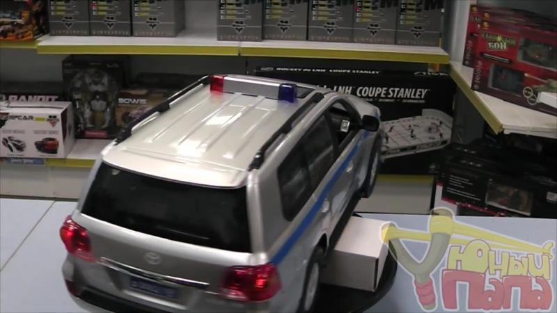 Обзор полицейской машины Rastar Toyota Land Cruiser ДПС 1_16 - 50200-51