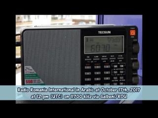 Radio Romania International in Arabic at October 17th, 2017 at 12 pm (UTC) on 11700 kHz via Galbeni/ROU