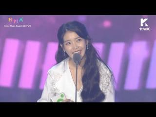 [рус.суб.] 171202 @ IU - Best Album of the Year @ Melon Music Awards 2017