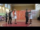 Мой 8-а. Бальные танцы-2015.