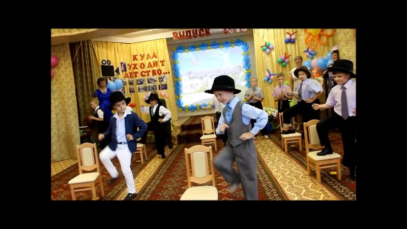 Танец с саксофонами муз.руководитель Смирнова Е.Ю. (1)