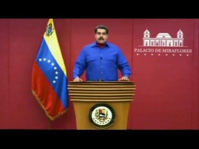 Венесуэла: боливар не выдержит двоих