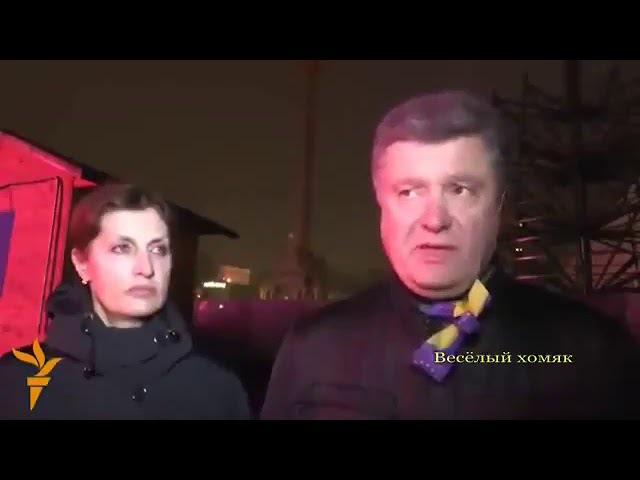 !Свадьба в Майдановке!