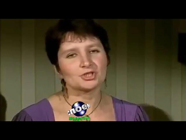 Не ходи ты грусть за мной, не ходи - Светлана и Виктор Холины