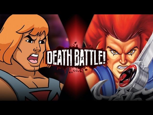 He-Man VS Lion-O | DEATH BATTLE!