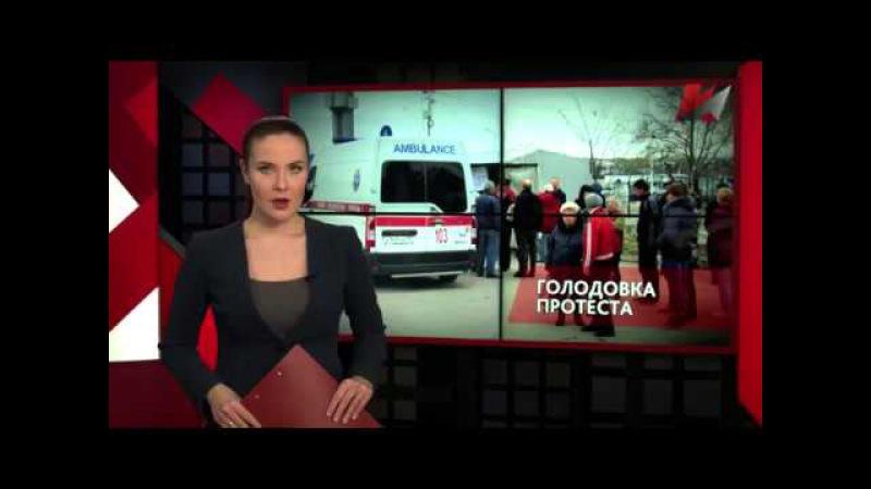Телеканал Красная линия о нарушении прав предпринимателей в Севастополе