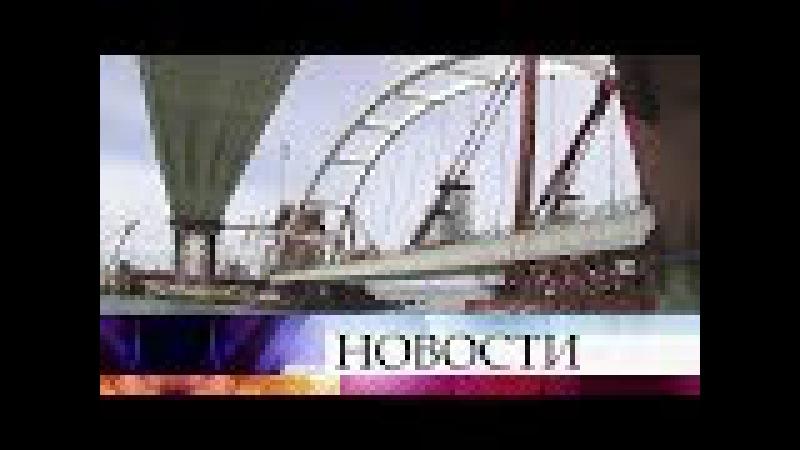 ВКерченском проливе завершается сложнейшая операция поподъему автомобильно ...