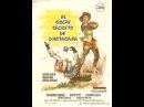 El Golpe Secreto de D'Artagnan - Pelicula Completa by Film&Clips