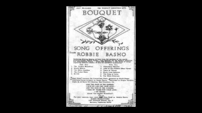 Robbie Basho - Khalil Gibran (Bouquet Version)