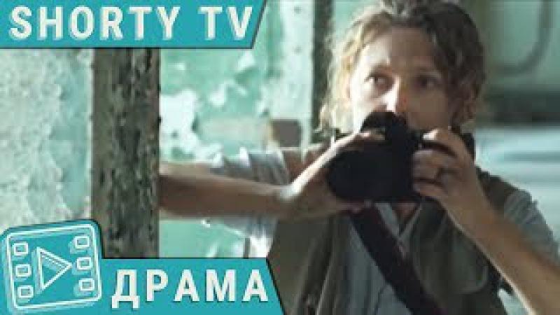 «Одна сотая секунды», короткометражный фильм, драма