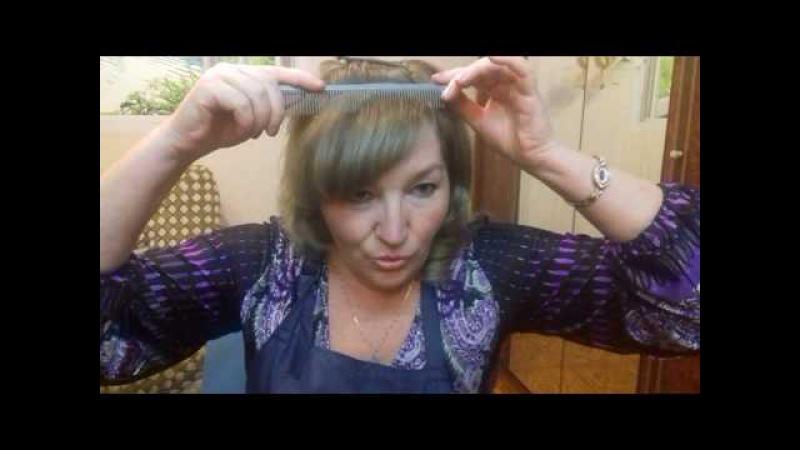 Как подстричь чёлку , самой Легко ! Супер метод !How to cut bangs yourself