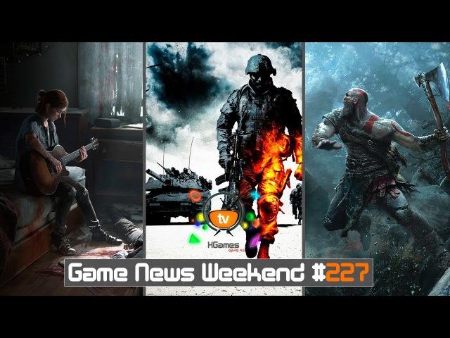 Субботний Видеодайжест от XGames GameTv на GameZonaPSTv - (30.12.2017)