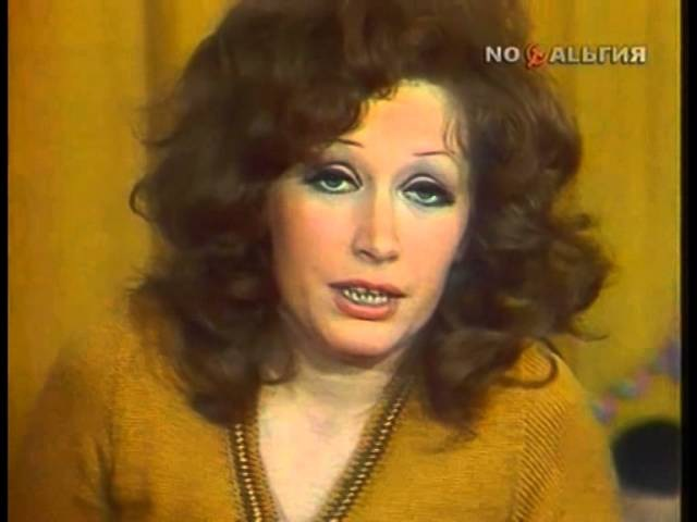 Алла Пугачева Арлекино Мне нравится Театральные встречи 1976