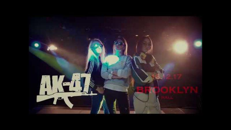 Витя АК - видео-приглашение
