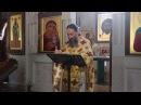 რა უნდა იყოს ჩვენში ქრისტეანობისთვის (ამო 43
