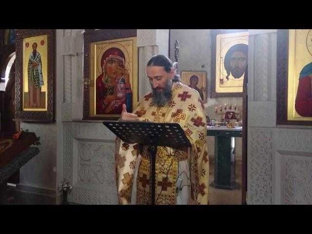რა უნდა იყოს ჩვენში ქრისტეანობისთვის (ამო43