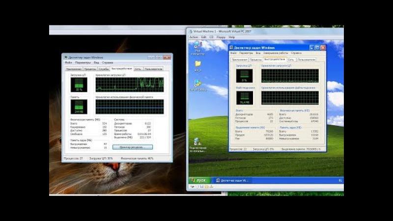 Установка специальной Win 7 на виртуальную машину Virtual PC сравнение с XP ТЕСТ
