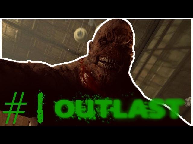 Очень злой поросенок! - Outlast - Прохождение 1