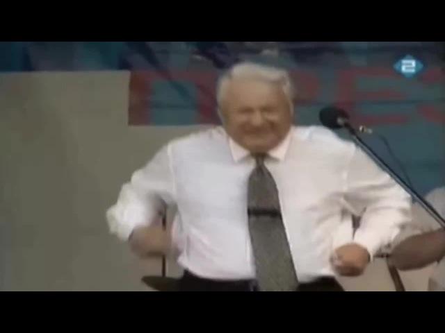 Yeltsin - YES » Freewka.com - Смотреть онлайн в хорощем качестве