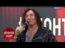Леонтьев 45 лет на сцене. Андрей Малахов. Прямой эфир от 31.08.17 Россия 1