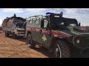 Под защитой русских «Тигров» через пустыню в Алеппо