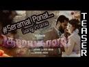 Seramal Ponal - GULAEBHAGAVALI - Song Promo - Prabu deva - Hansika Motvani - Anirudhh