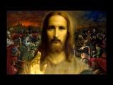 Мастер Иисус Практика