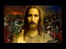 Мастер Иисус Практика Достань из Сердца луч Любви