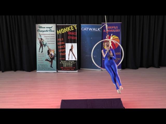 Жукова Владлена 13 лет - Catwalk Dance Fest VIIl [pole dance, aerial] 14.05.17.