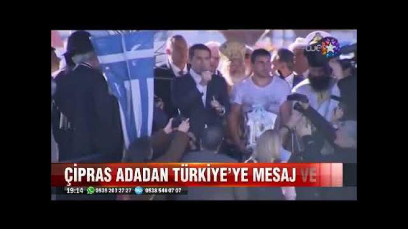 Kardak kayalıklarına niyetlenen Çipras Kilimli'den Türkiye'ye mesaj yolladı