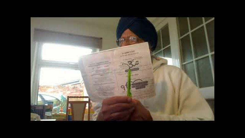 Punjabi - Christ Ram Dass Ji urges twice-born to enjoy Gospel Treasures, Amrit, by singing His