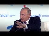 19.10.2017 Путину намекнули на выборы и вот, что он ответил