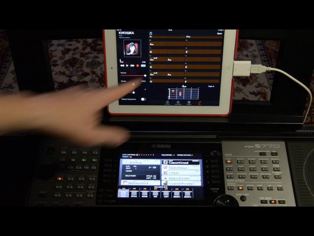 Yamaha Chord Tracker обзор программы