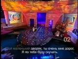 Максим Леонидов  Дворик Достояние республики  Виктор Резников, 1 канал