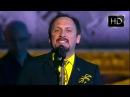 Стас Михайлов - Под прицелом Золотой граммофон 2014 HD 1080p