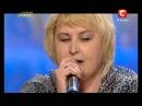 Украина мае талант 5 l Наталия Власенко - просто сногшибательно поет!
