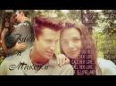 •♥•Вика и Максим•♥•Время