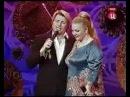 Николай Басков Baskov и Людмила Николаева Голубка