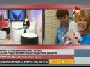 У Аллы Пугачевой и Максима Галкина родились двойняшки ЭФИР КПТВ