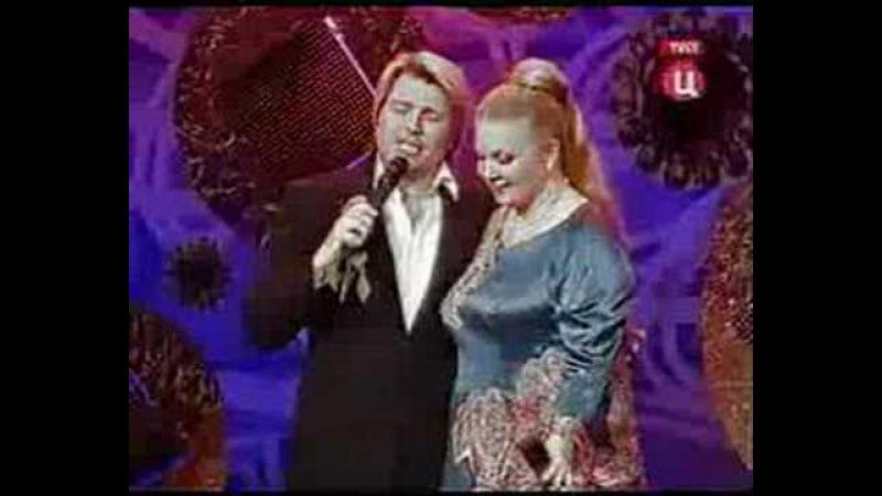 Николай Басков (Baskov) и Людмила Николаева Голубка