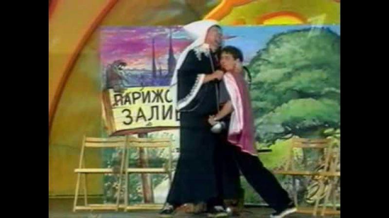 Мушкетеры 300 лет спустя. КВН, Юрмала 2000, БГУ.