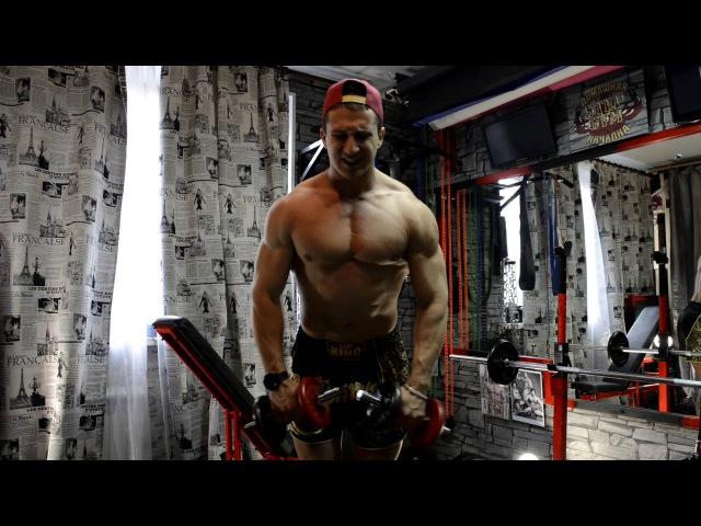 Максим Калужских - самый красивый мужчина России тренирует задние и средние дельты (@StepGym2015)